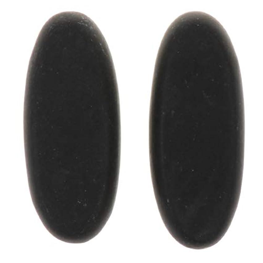 教科書リゾートスイッチマッサージストーン 天然石ホットストーン マッサージ用玄武岩 SPA ツボ押しグッズ 2個 全2サイズ - 8×3.2×1.5cm