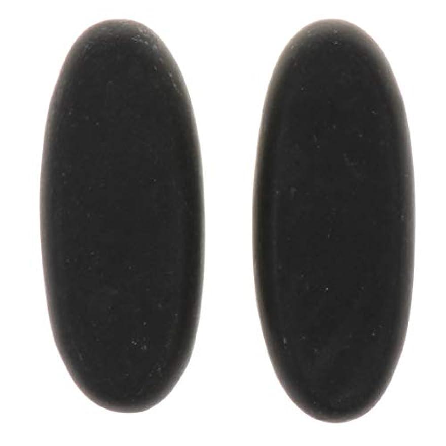 通貨よろしく敷居マッサージストーン 天然石ホットストーン マッサージ用玄武岩 SPA ツボ押しグッズ 2個 全2サイズ - 8×3.2×1.5cm