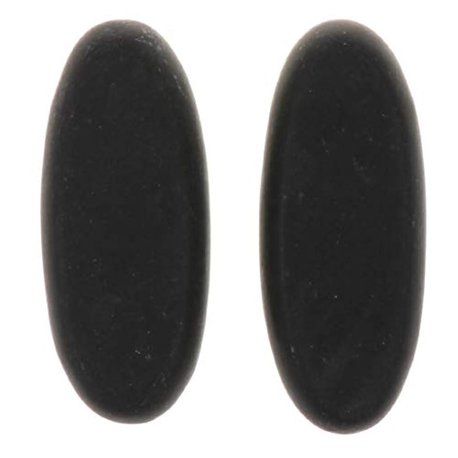 君主制系譜汚物マッサージストーン マッサージ石 天然石ホットストーン マッサージ用玄武岩 ツボ押し SPA 2個 全2サイズ - 8×3.2×1.5cm