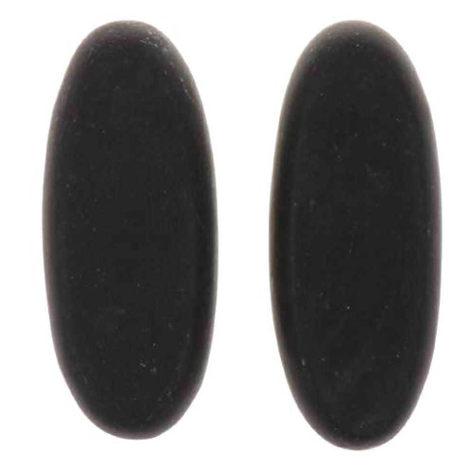 歌詞と保守的マッサージストーン マッサージ石 天然石ホットストーン マッサージ用玄武岩 ツボ押し SPA 2個 全2サイズ - 8×3.2×1.5cm
