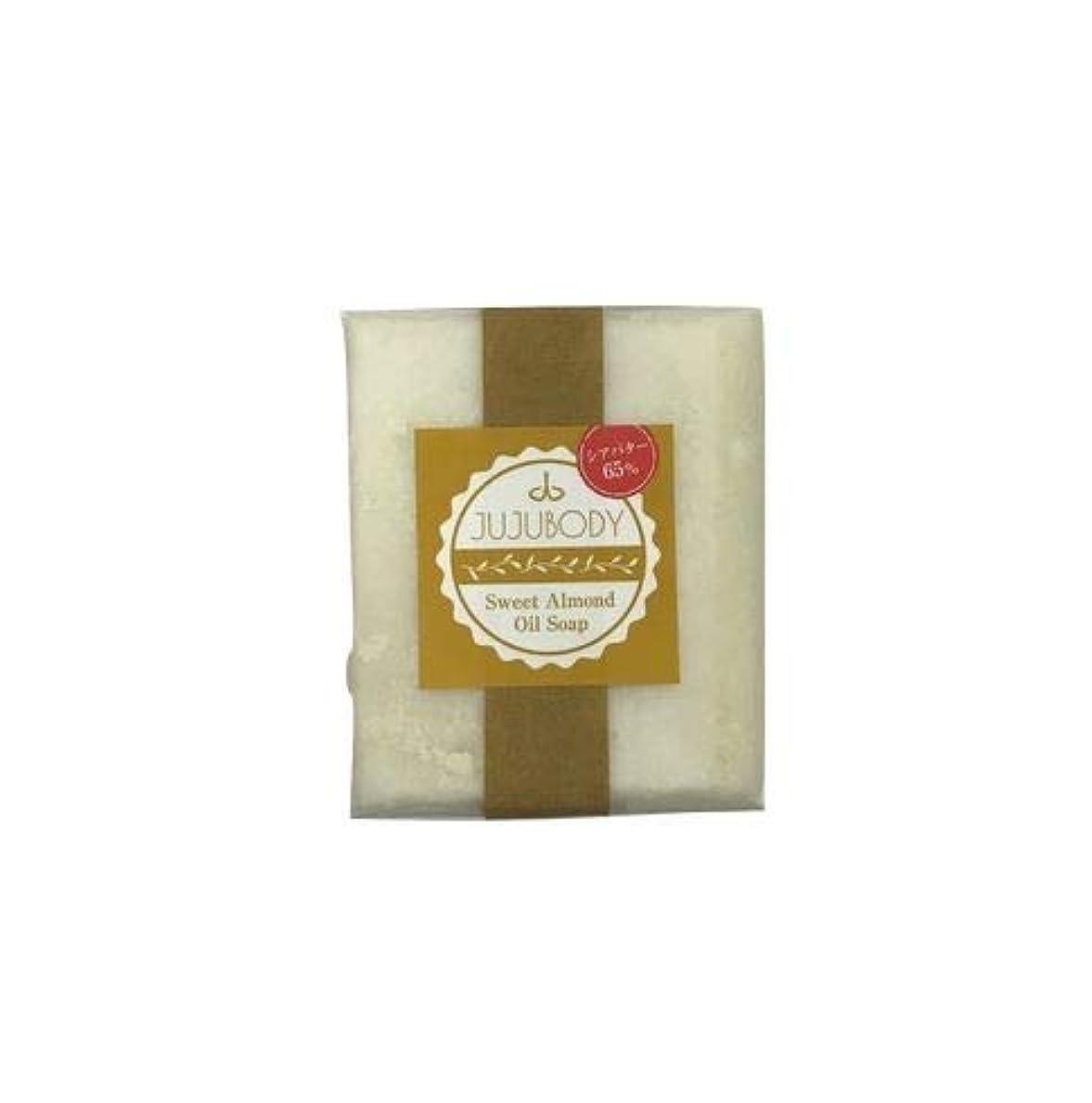 ゆでるソースバリーJUJUBODY スウィートアーモンドオイル&シアバターソープ(110g)