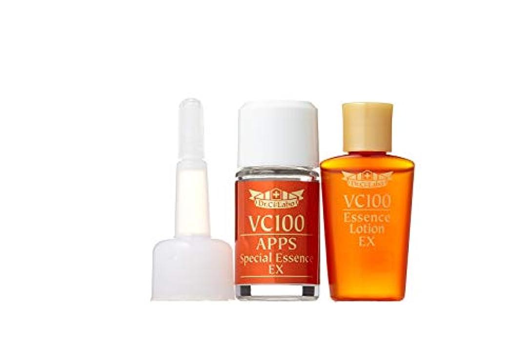 窓分岐するコンペドクターシーラボ VC100APPSスペシャルエッセンスEX7日セット 集中美容液