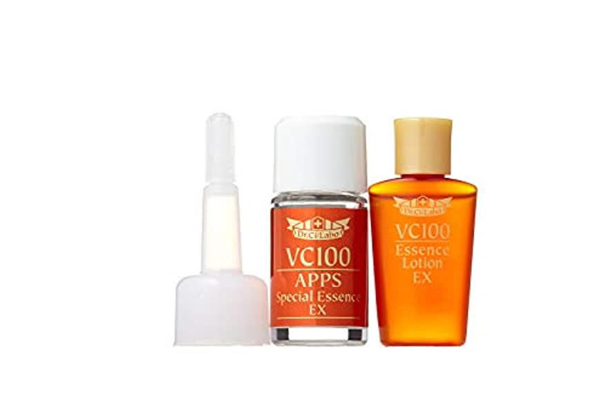 メンタースパイ掃くドクターシーラボ VC100APPSスペシャルエッセンスEX7日セット 集中美容液