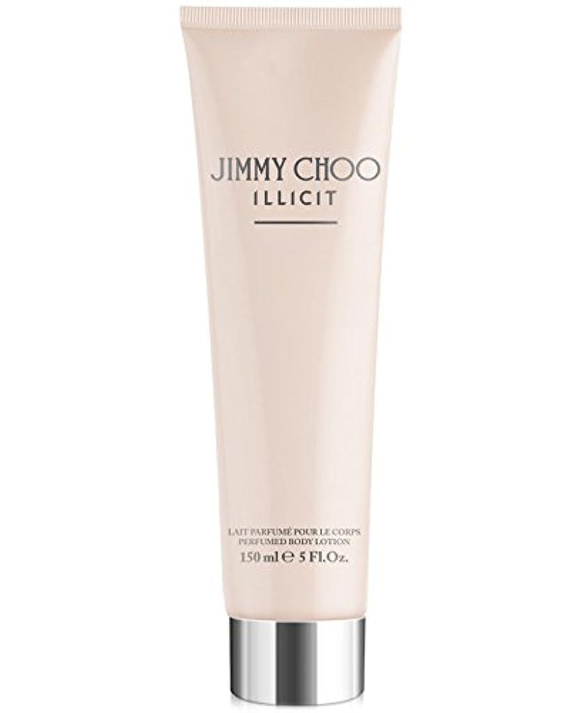 つまずく届けるおばあさんJimmy Choo Illicit (ジミー チュー イリシット) 5.0 oz (150ml) Body Lotion for Women