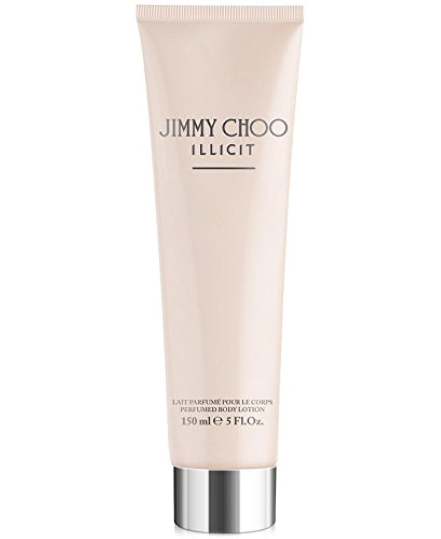 コンサルタント類推ホストJimmy Choo Illicit (ジミー チュー イリシット) 5.0 oz (150ml) Body Lotion for Women