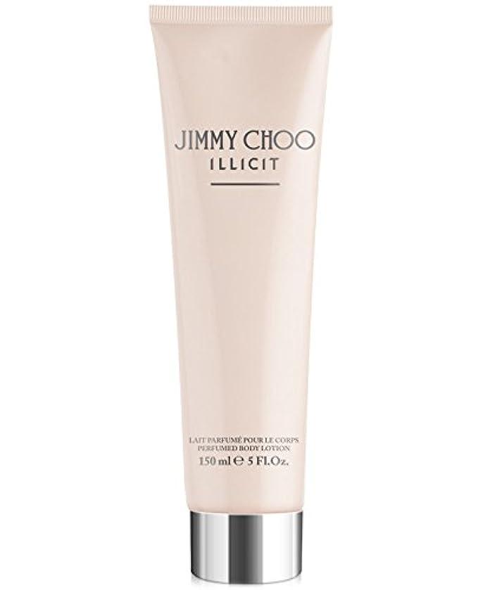 アイスクリーム電気的サッカーJimmy Choo Illicit (ジミー チュー イリシット) 5.0 oz (150ml) Body Lotion for Women