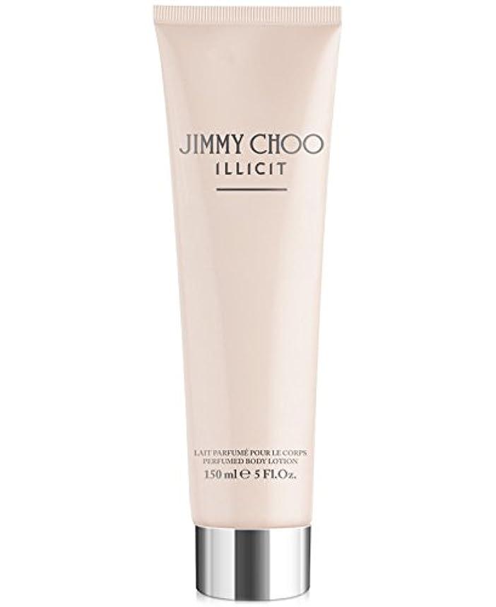 エンドウ繁栄するロンドンJimmy Choo Illicit (ジミー チュー イリシット) 5.0 oz (150ml) Body Lotion for Women