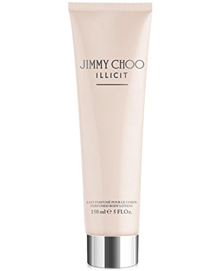 剥ぎ取るペデスタル想像力豊かなJimmy Choo Illicit (ジミー チュー イリシット) 5.0 oz (150ml) Body Lotion for Women