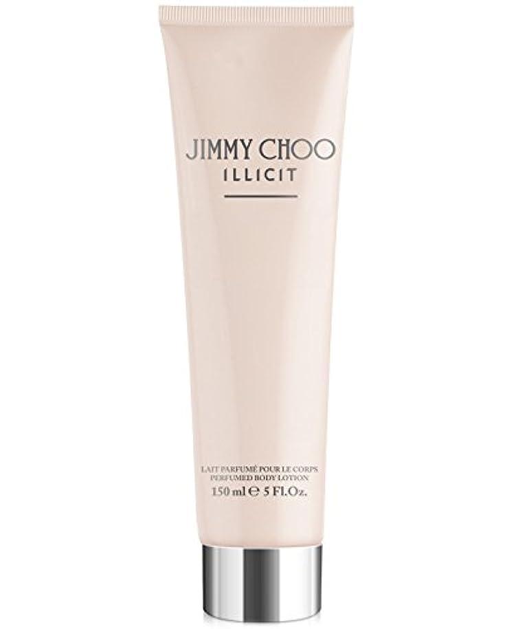 辞任吸収する舌なJimmy Choo Illicit (ジミー チュー イリシット) 5.0 oz (150ml) Body Lotion for Women