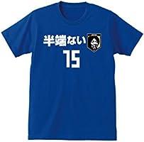半端ない 15 Tシャツ サッカー 日本代表 コロンビア