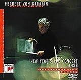 ニューイヤー・イヴ・コンサート 1985[DVD]