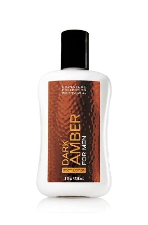 レールナイトスポット十代バス&ボディワークス ダークアンバー フォーメン ボディローション DARK AMBER FOR MEN Body Lotion [海外直送品]