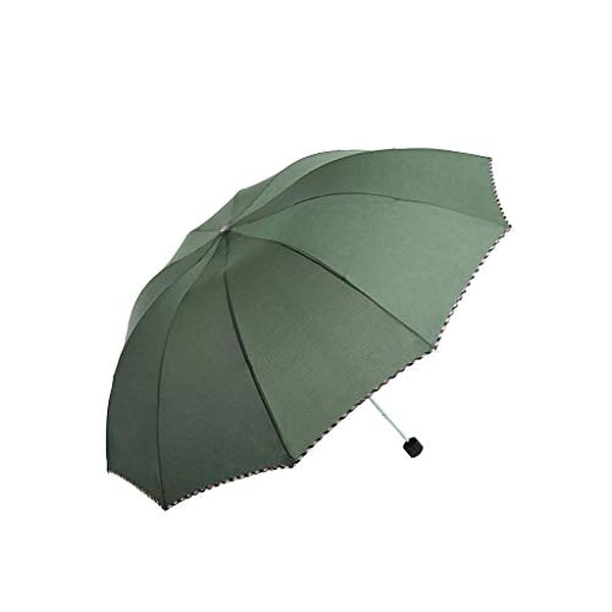 男ティッシュ聞きます日傘男性と女性傘傘UV傘家庭用傘折りたたみ屋外特別小便利な日よけ日よけ日よけ雨傘(茶色) (色 : 緑)