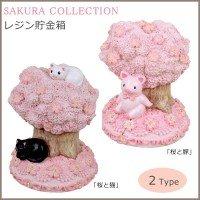 SAKURA COLLECTION レジン貯金箱 桜と豚・G-5874P 【人気 おすすめ 】