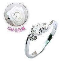 【SUEHIRO】 ( 婚約指輪 ) ダイヤモンド プラチナエンゲージリング( 4月誕生石 ) ダイヤモンド(日比谷花壇誕生色バラ付) #18