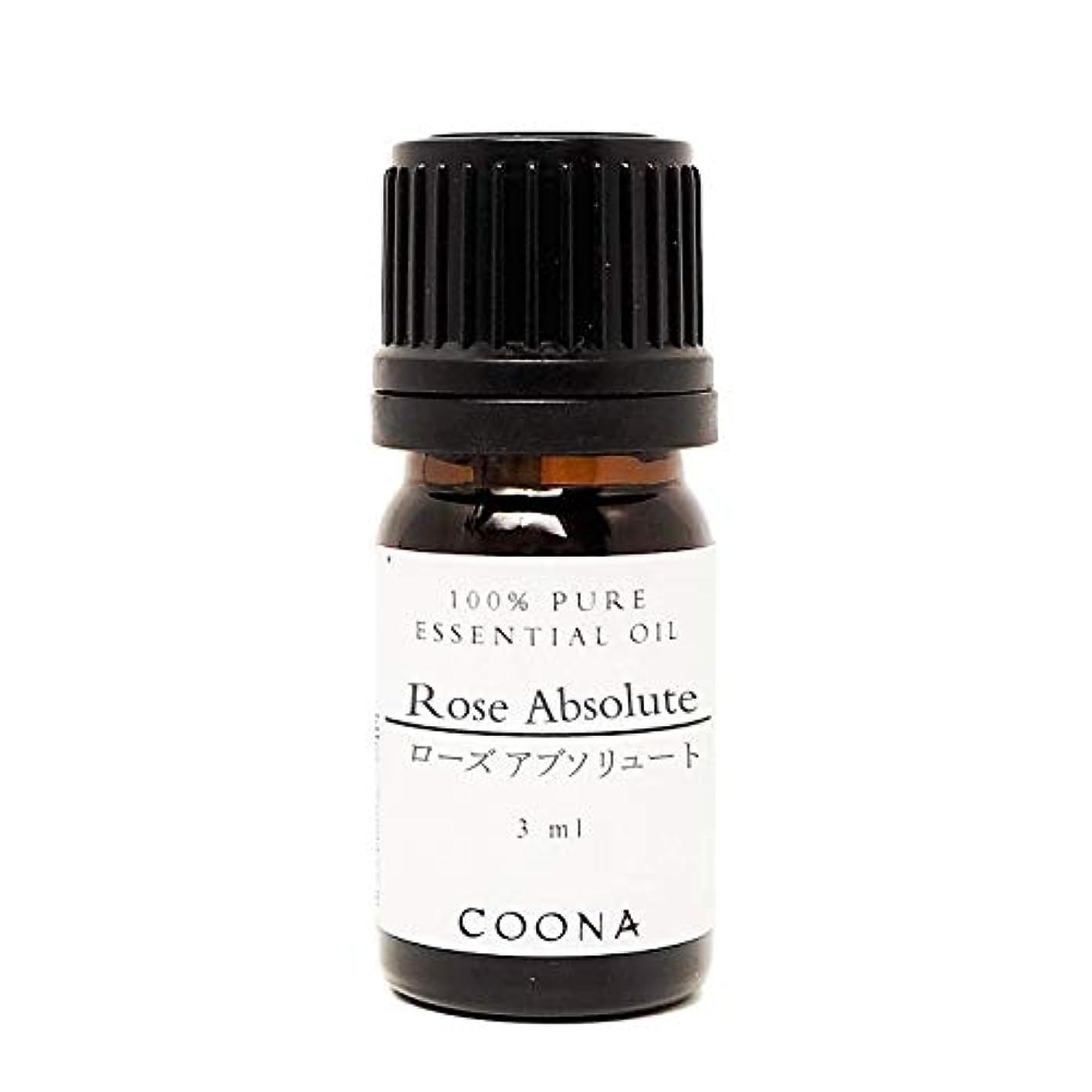 果てしないやむを得ない空のローズ アブソリュート 3 ml (COONA エッセンシャルオイル アロマオイル 精油)