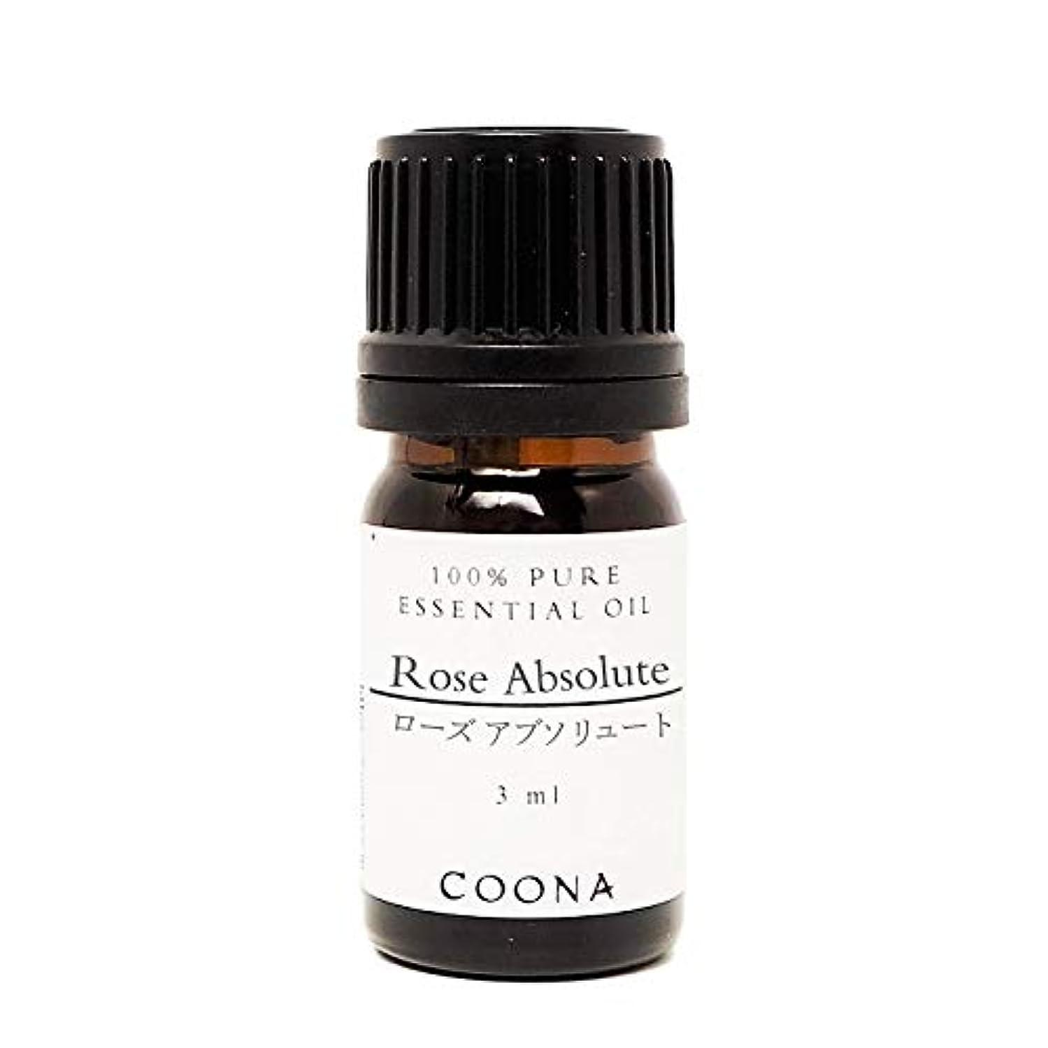 器具女性暫定のローズ アブソリュート 3 ml (COONA エッセンシャルオイル アロマオイル 精油)
