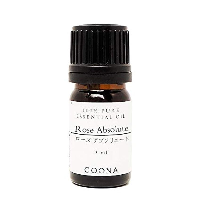 誤解を招く表面高潔なローズ アブソリュート 3 ml (COONA エッセンシャルオイル アロマオイル 精油)
