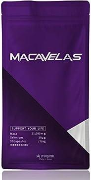 MACAVELAS マカべラス セレン マカ 亜鉛 シトルリン アルギニン カンカ トンカットアリ クラチャイダム 厳選11種配合 31,950mg 90粒 栄養機能食品