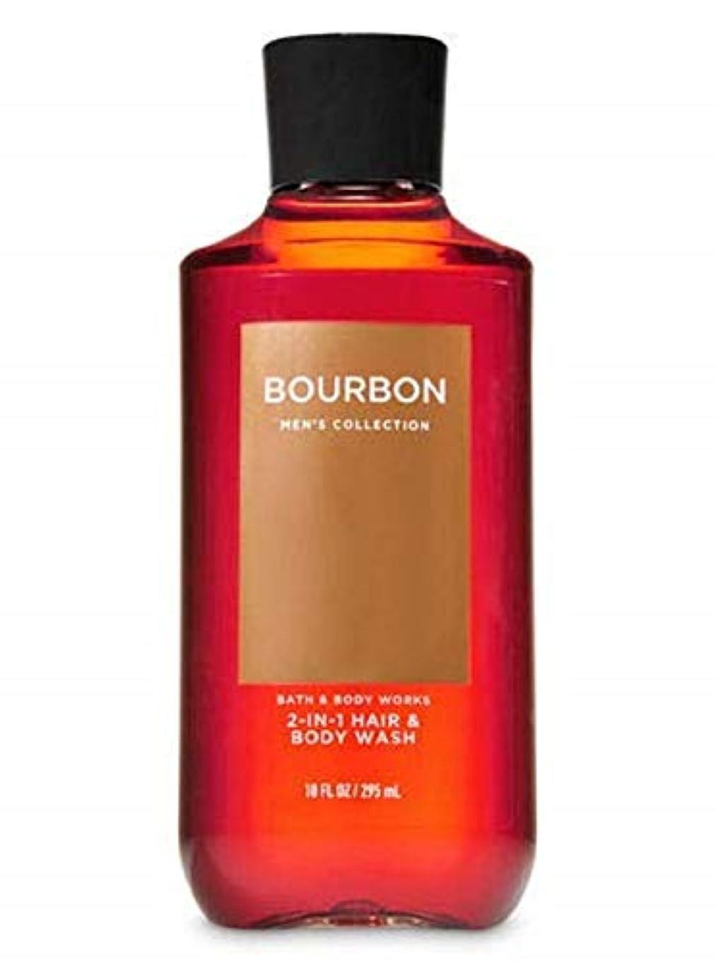 シミュレートする胸ワイド【並行輸入品】Bath & Body Works Bourbon 2-in-1 Hair + Body Wash 295 mL