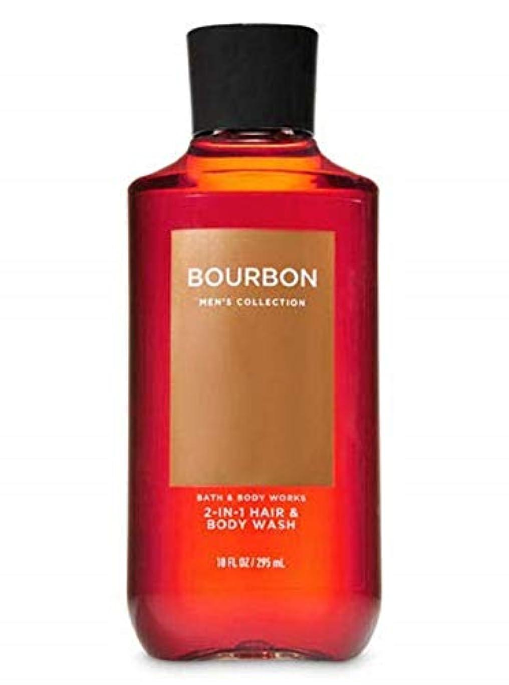 食堂何かいくつかの【並行輸入品】Bath & Body Works Bourbon 2-in-1 Hair + Body Wash 295 mL