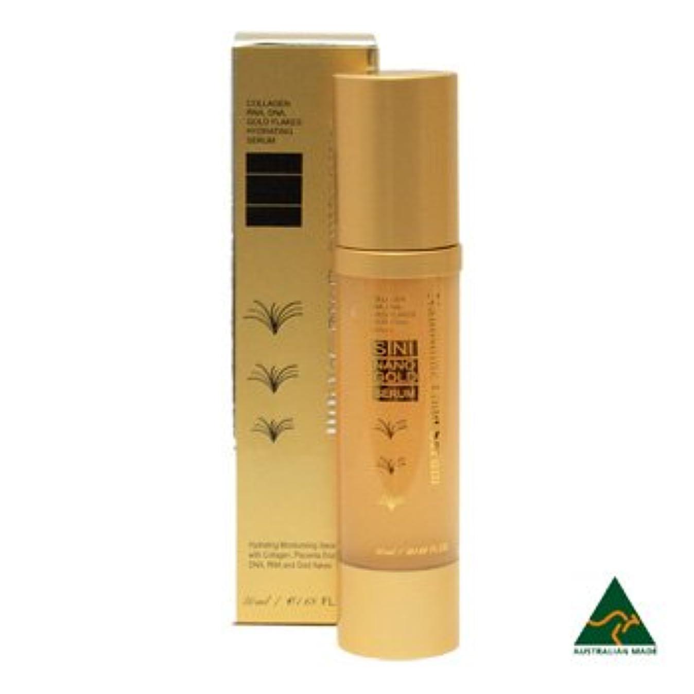 ボトルネック反射スズメバチ[NANOSOME GOLD SERUM] ナノソームゴールドセラム(プラセンタ美容液)