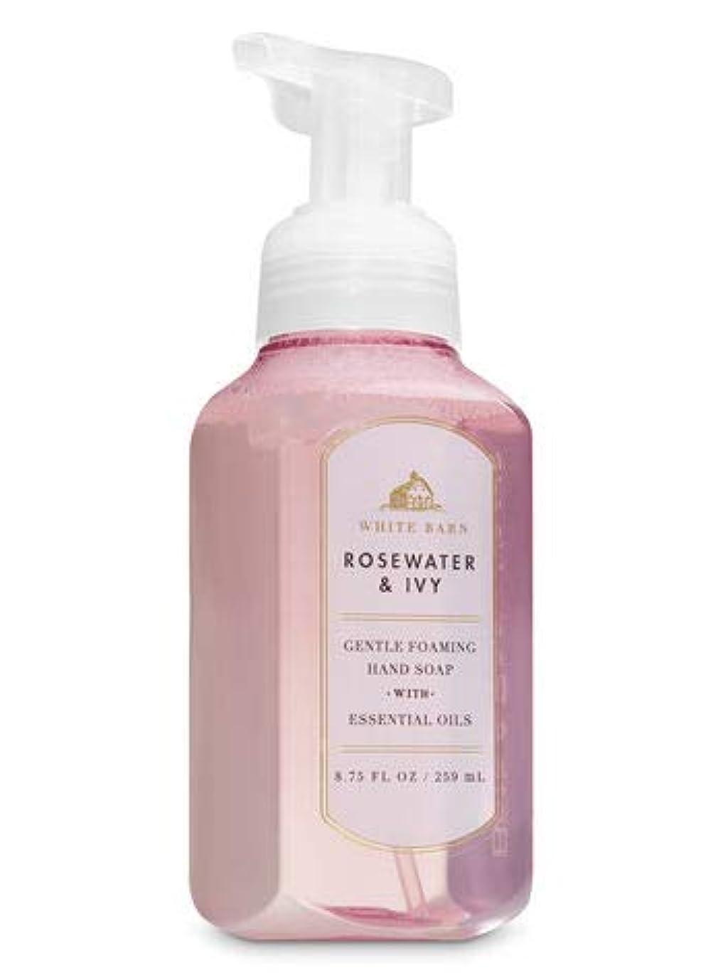 慣らす宿命延期するバス&ボディワークス ローズウォーター&アイビー ジェントル フォーミング ハンドソープ Rose Water & Ivy Gentle Foaming Hand Soap