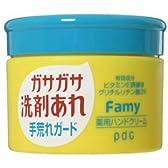 ファミー ガサガサ洗剤あれ手荒れガード 薬用ハンドクリーム 90g