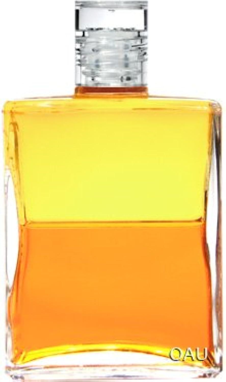 司法製造価格オーラソーマ イクイリブリアム ボトル B004 50ml サンボトル / サンライト 「 内なる知識と内なる智恵 汝自身を知れ の扉を開く」(使い方リーフレット付)