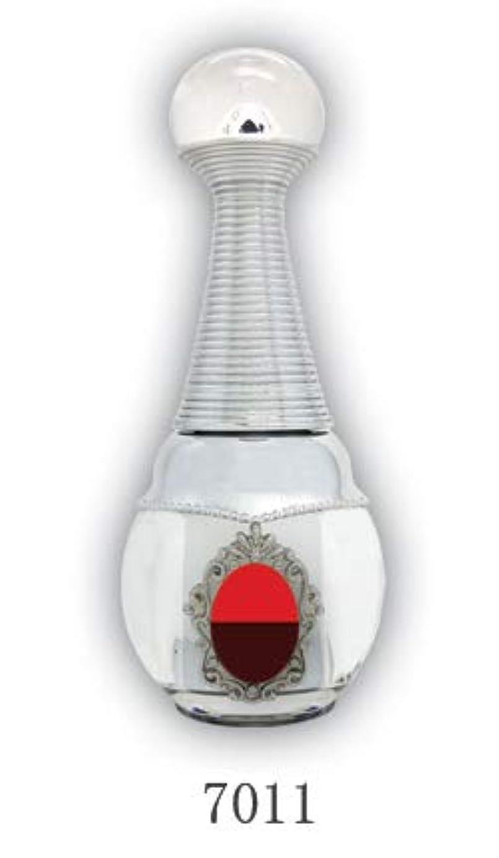 ペルセウスゼリー慢なKENZICO (ケンジコ) カメレオンジェル 7000シリーズ 【7011】