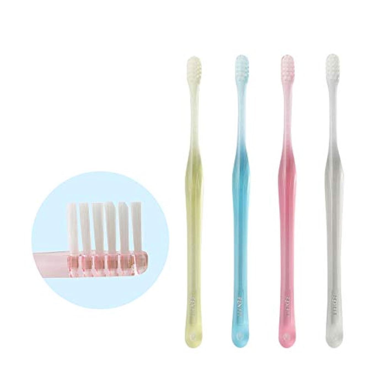 円形グラディスレンジペンフィット PENFIT 歯ブラシ 4本 アソート