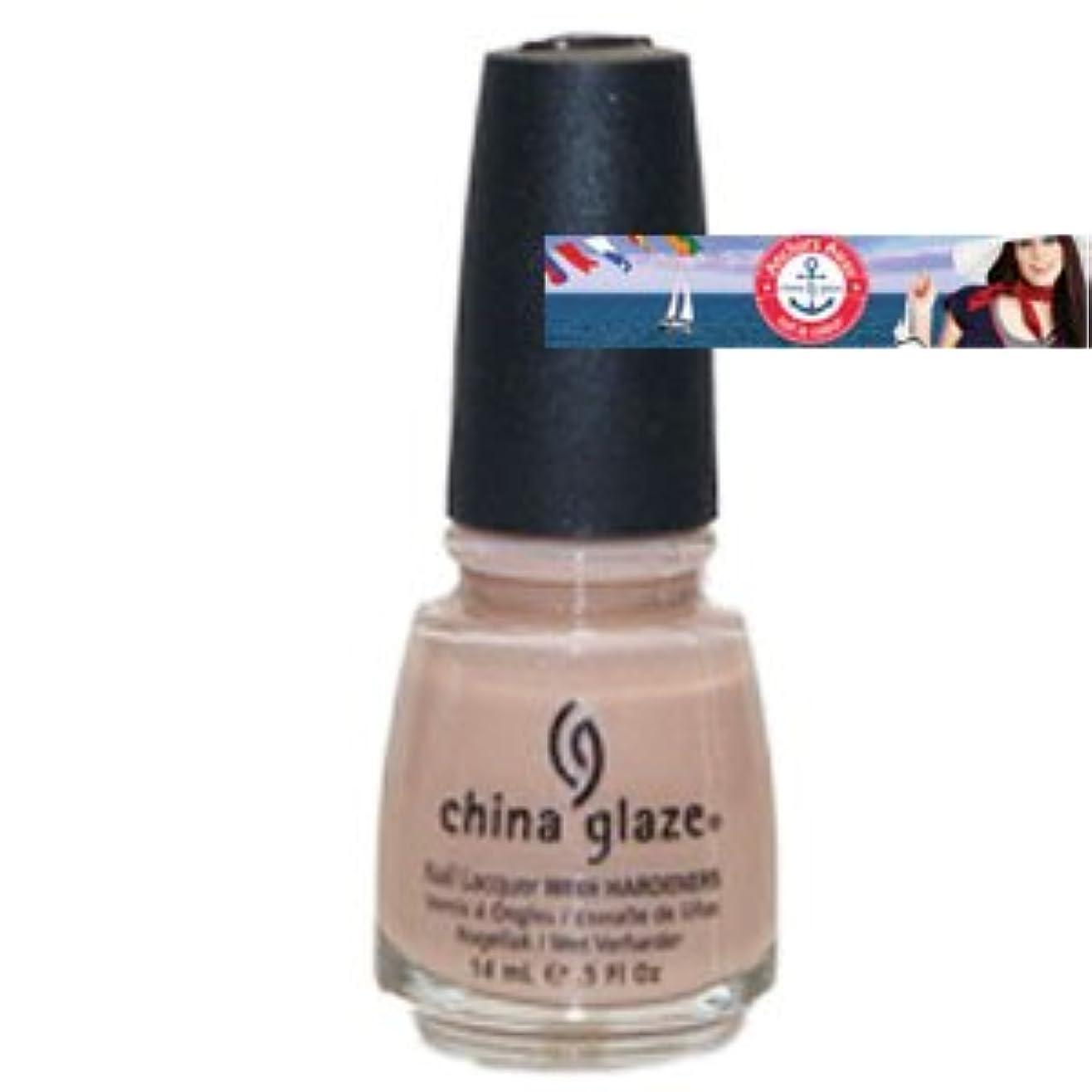 起訴する最初に埋め込む(チャイナグレイズ)China Glaze Anchors Away Collection?Sunset Sail [海外直送品][並行輸入品]