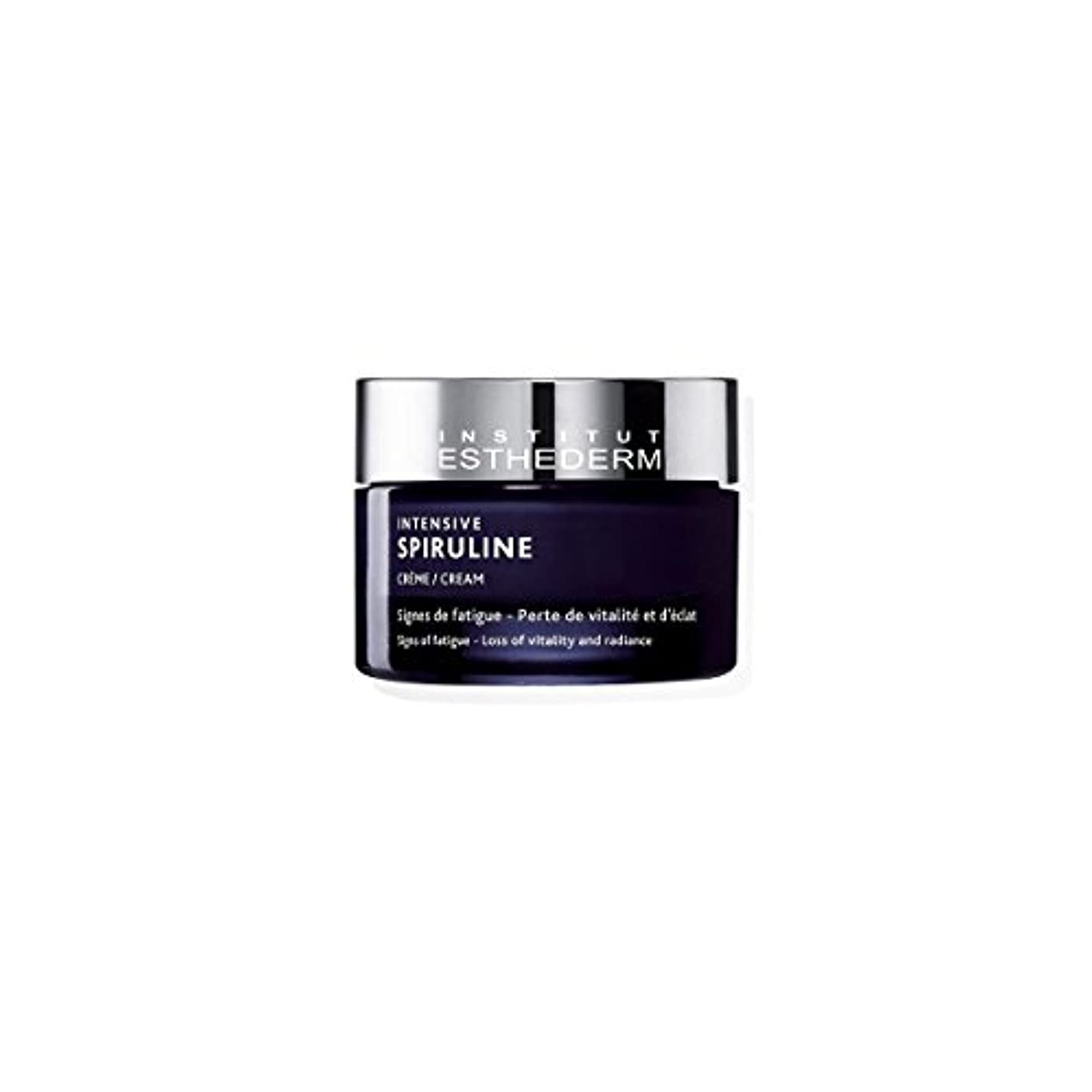 かける広範囲刻むInstitut Esthederm Intensive Spiruline Cream 50ml [並行輸入品]