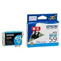 (まとめ) エプソン EPSON インクカートリッジ シアン ICC59 1個 【×4セット】 ds-1572118