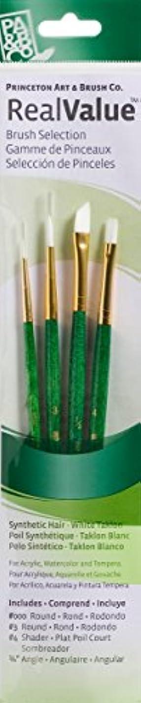 逃す馬力脚PRINCETON(プリンストン) Brush Set-9117 4本セット