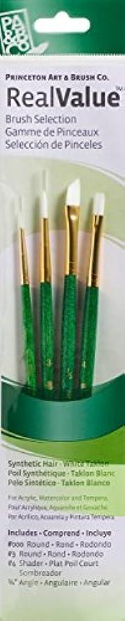 測る顎到着するPRINCETON(プリンストン) Brush Set-9117 4本セット