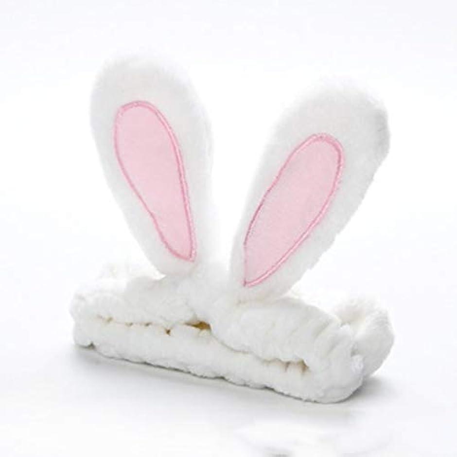 乳白叙情的な寄付かわいいうさぎ耳帽子洗浄顔とメイクアップファッションヘッドバンド - ホワイト