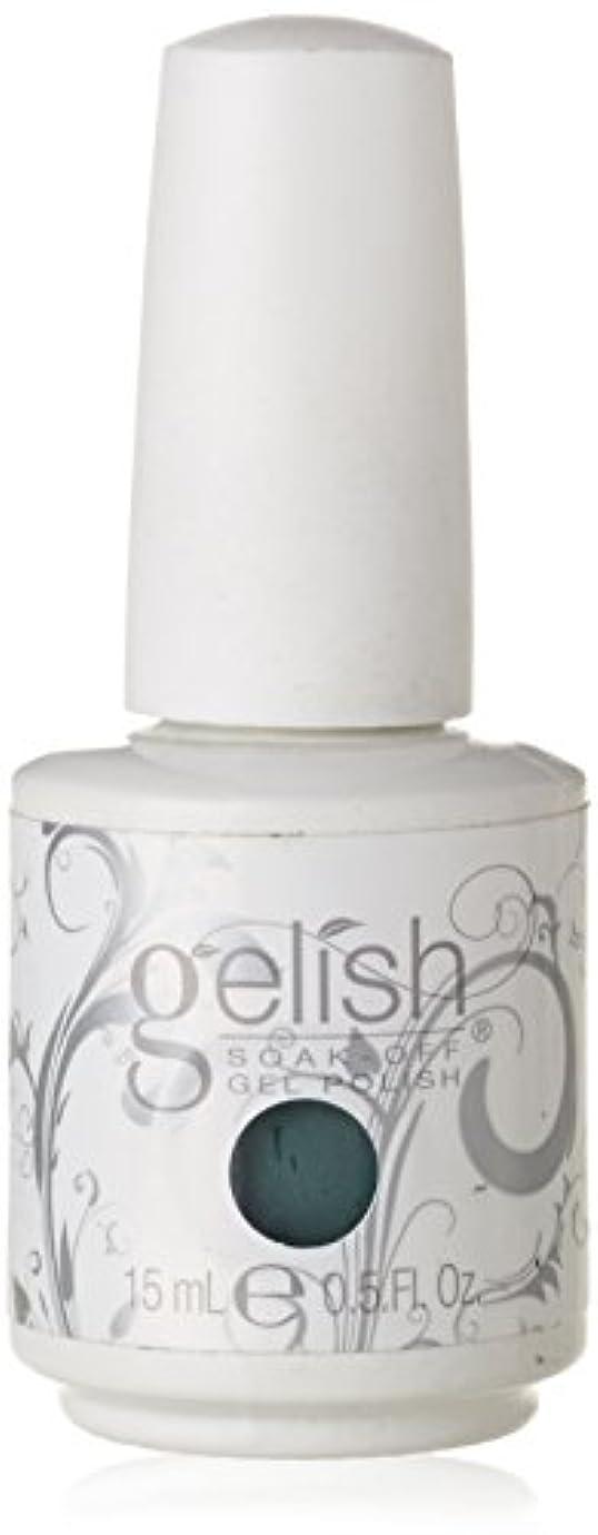 従者スイッチモナリザHarmony Gelish Gel Polish - Holy Cow-girl! - 0.5oz / 15ml