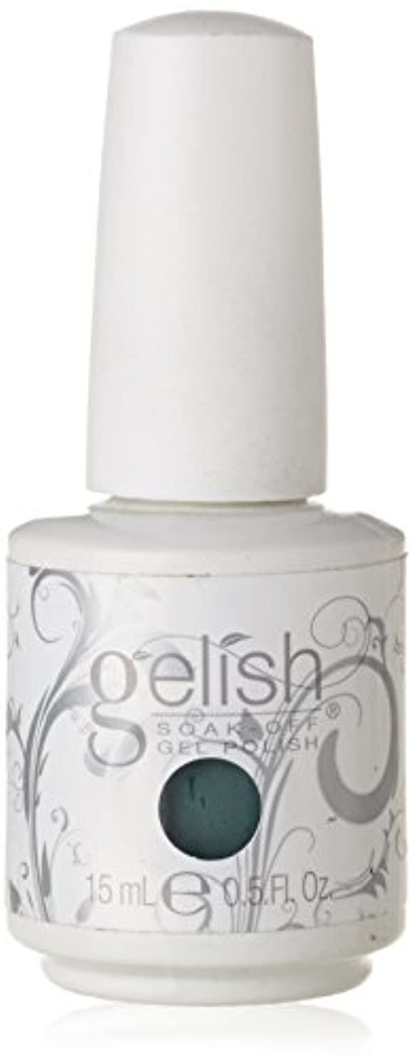 パプアニューギニアレシピ宗教Harmony Gelish Gel Polish - Holy Cow-girl! - 0.5oz / 15ml