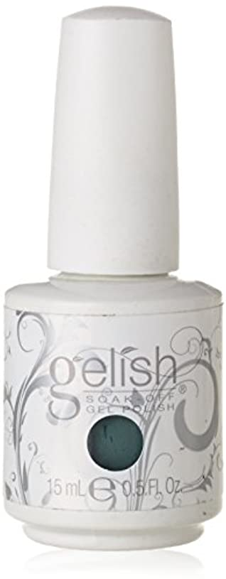 落とし穴ウィンク居間Harmony Gelish Gel Polish - Holy Cow-girl! - 0.5oz / 15ml