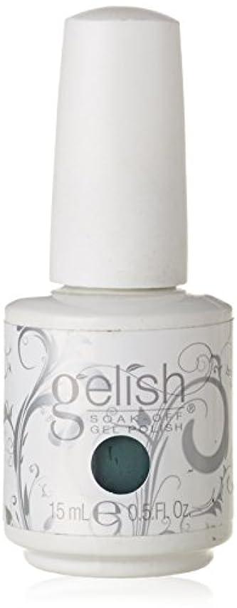 コンチネンタルうっかり漏斗Harmony Gelish Gel Polish - Holy Cow-girl! - 0.5oz / 15ml