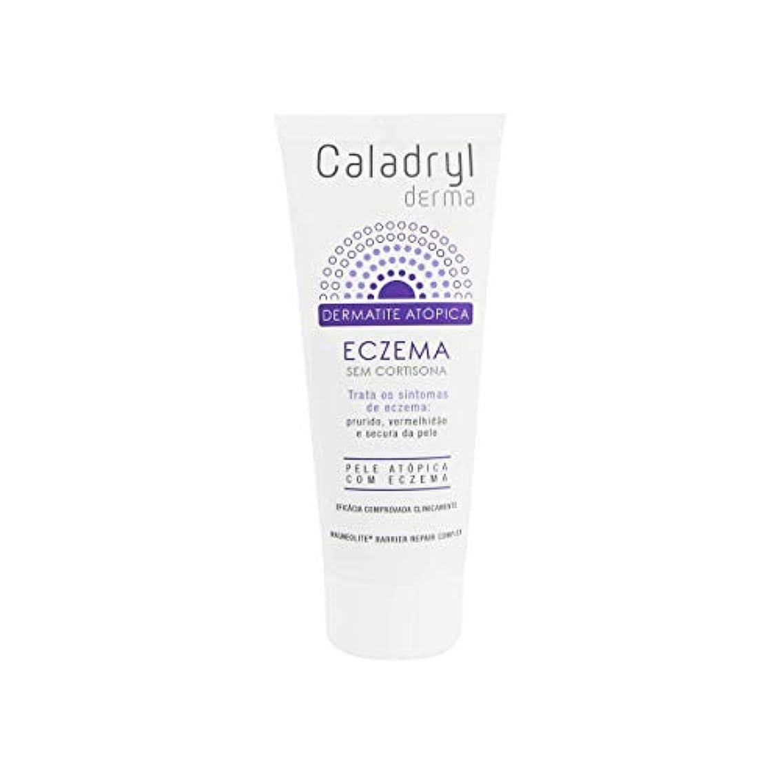 ピグマリオン依存販売員Caladryl Atopic Dermatitis Eczema 30g
