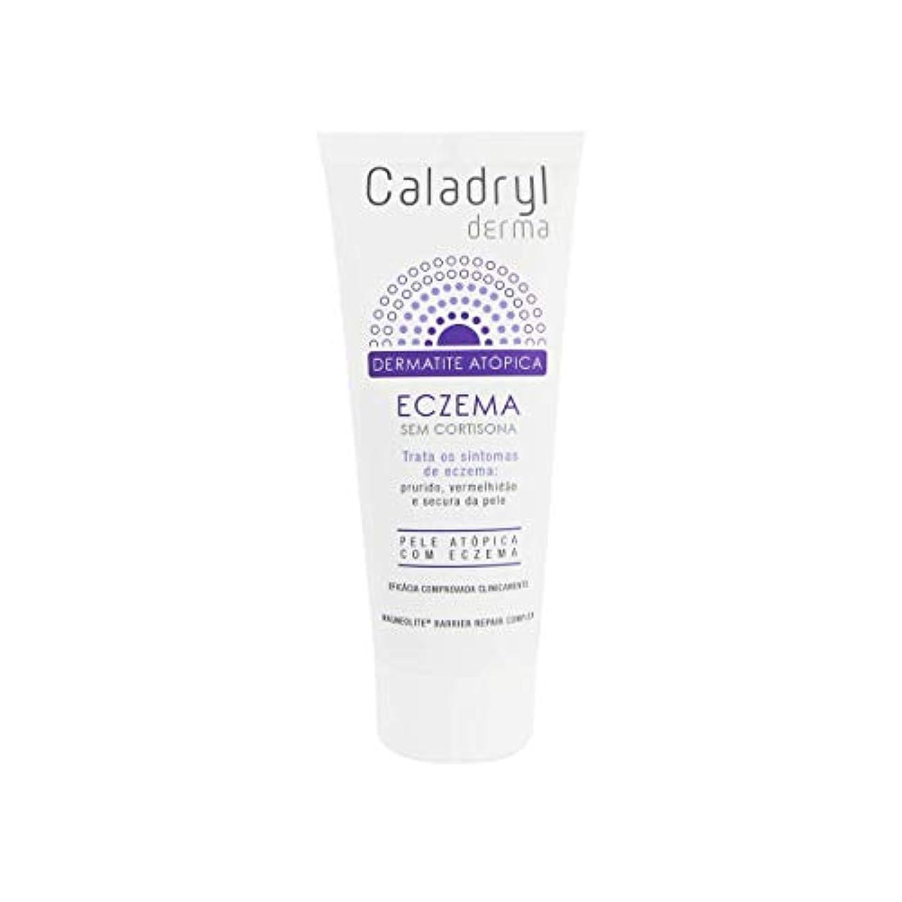 社会主義トークン上昇Caladryl Atopic Dermatitis Eczema 30g