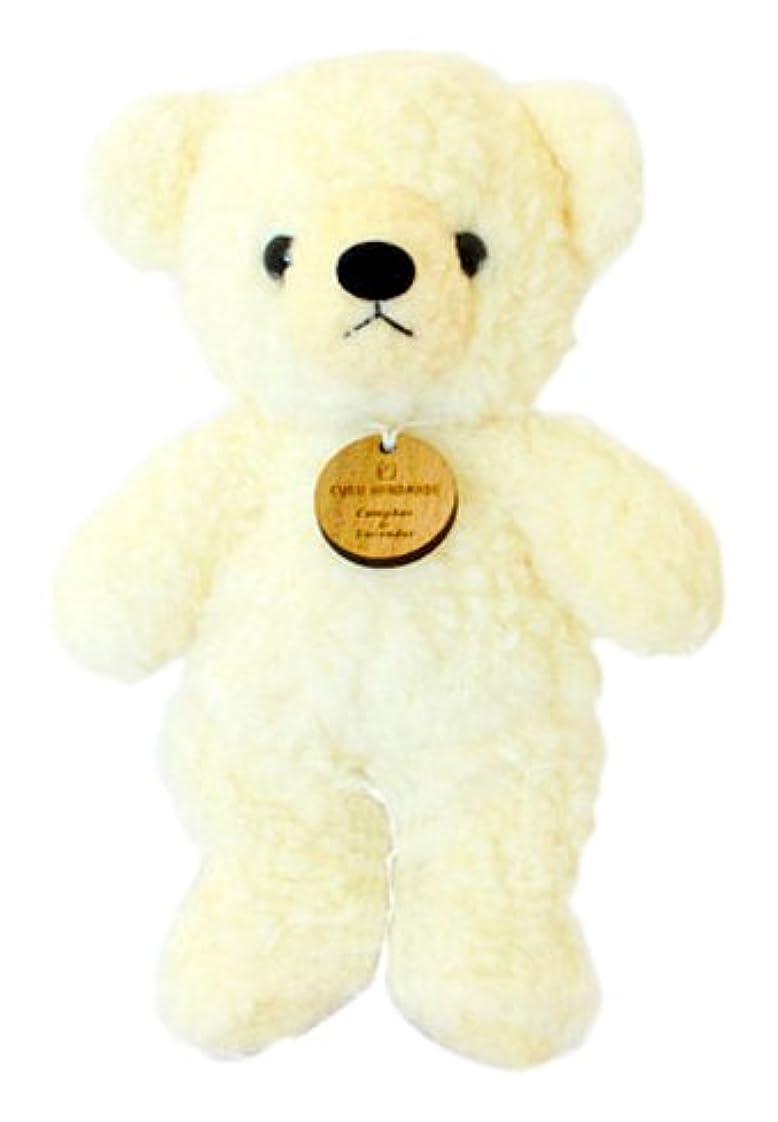 皮寛大な種をまくKUSU HANDMADE くすのき アロマベア ホワイト AROMA BEAR White くま