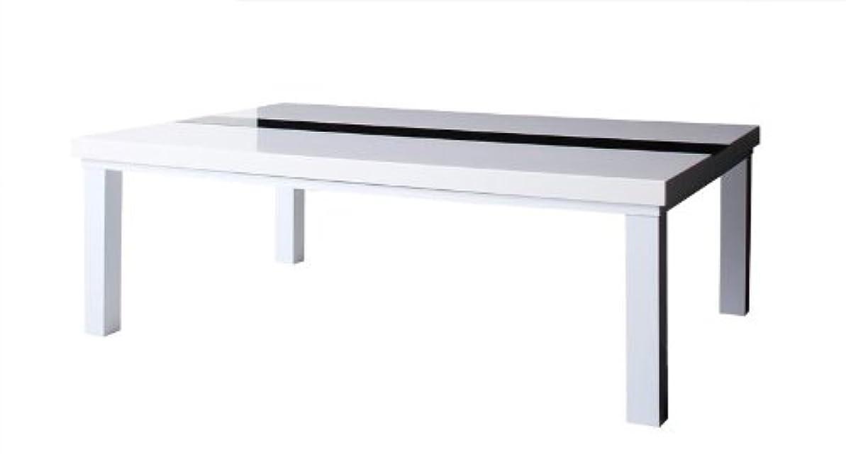 衝突するミリメートルそれから鏡面仕上げ アーバンモダンデザインこたつテーブル【VADIT】 バディット《UV塗装仕上げ、薄型ヒーター》 (ラスターホワイト, 長方形(120×80))