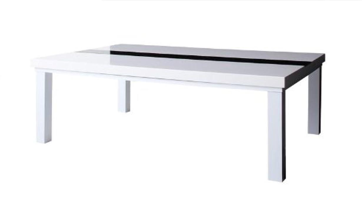 ピルファートロピカル一人で鏡面仕上げ アーバンモダンデザインこたつテーブル【VADIT】 バディット《UV塗装仕上げ、薄型ヒーター》 (ラスターホワイト, 長方形(120×80))