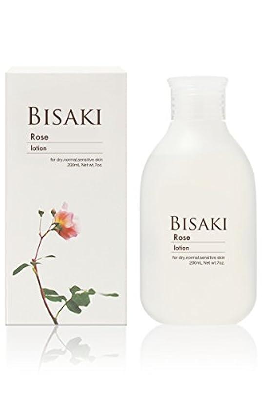 BISAKI ローション 200mL