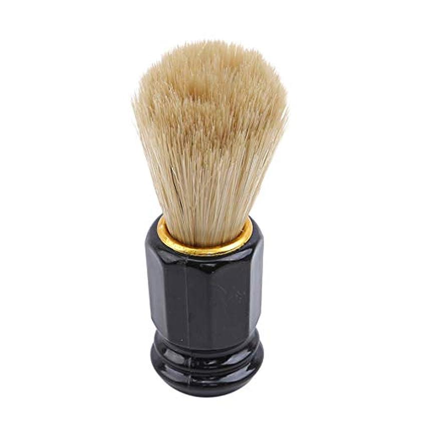 アブセイ潜在的な連続的火の色 ひげブラシ シェービングブラシ 美容ツール 理容 洗顔 髭剃り 泡立ち 男性