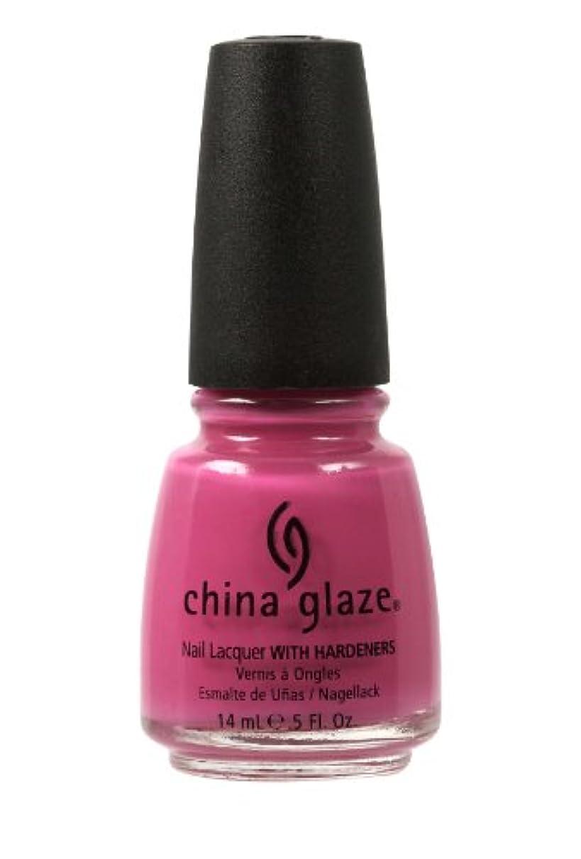 痛い伝導強大なChina Glaze Rich and Famous Nail Polish 14ml