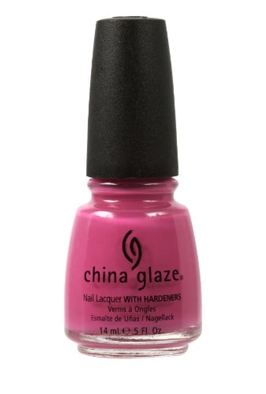 グリル拮抗するサスペンドChina Glaze Rich and Famous Nail Polish 14ml